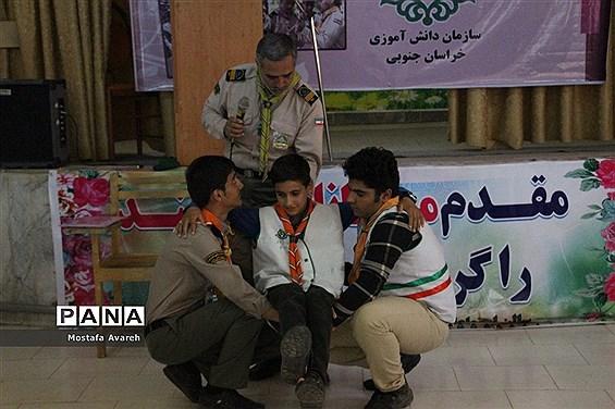 کلاس امداد و نجات پیشتازان در پیش اردوی استانی انتخابی اردوی ملی