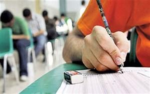 شرکت بیش از 6 هزار مهارتآموز در آزمون اصلح دانشگاه فرهنگیان