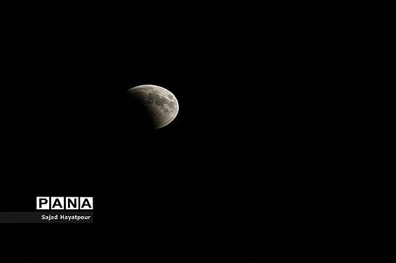 رویت ماه گرفتگی در قم