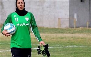 دعوت مریم یکتایی به اردوی مرداد ماه تیم ملی فوتبال بانوان