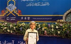 افتخار آفرینی دانش آموز گلستانی