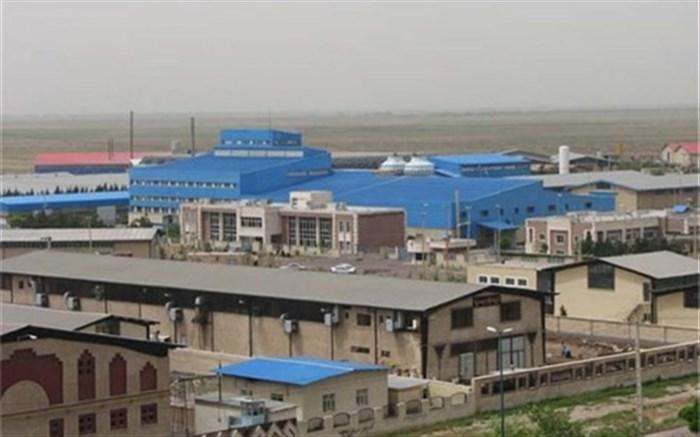 شهرک صنعتی اردبیل