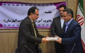 علی کریمی به سمت مدیر آموزش و پرورش ناحیه2بهارستان منصوب شد