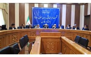 سیاست زدگی و سیاسی کاری در ادارات مهمترین مشکل پیش روی استان فارس/ اعتماد به رسانه ها زمینه ساز تقویت سرمایه اجتماعی است