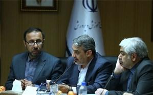 دفتر آموزشوپرورش مناطق آزاد در حوزه ستادی وزارتخانه راهاندازی میشود