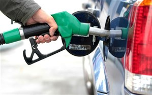 مدیرعامل شرکت بهینهسازی مصرف سوخت : نیمی از یارانه بنزین به ۳ دهک پردرآمد جامعه اختصاص مییابد