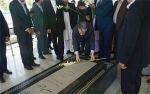 ادای احترام وزیر فرهنگ و ارشاد به مقام شامخ شهدا