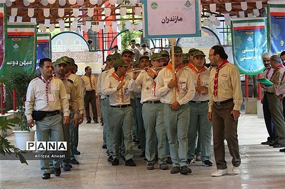 آیین افتتاحیه هشتمین دوره اردوی ملی در اردوگاه شهید باهنر تهران