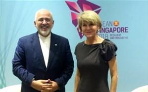 ظریف با وزیر امور خارجه استرلیا دیدار کرد