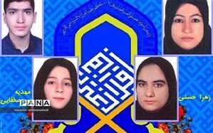 درخشش دانشآموزان کرمانشاهی در مسابقات کشوری قرآن کریم