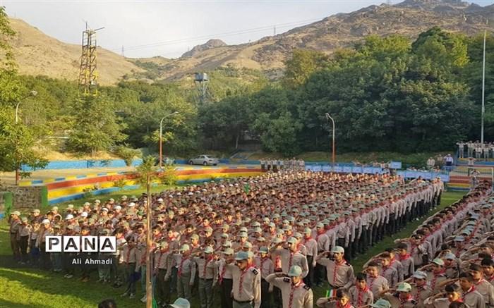 هشتمین اردوی ملی پیشتازان پسر در اردوگاه شهید باهنر تهران