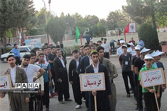 پانزدهمین دوره اردو ملی مناطق غرب کشور در استان کردستان