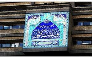 شکایت وزارت کشور از شعار دهندگان غیر قانونی تجمع قم تنظیم شد