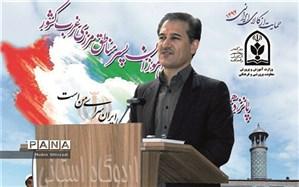 مدیر کل آموزش و پرورش کردستان : اردوی مناطق مرزی وحدت ، همدلی و وفاق را در بین دانش آموزان تقویت می کند