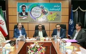 دانشگاه علوم پزشکی مازندران از خبرنگاران استان تجلیل کرد