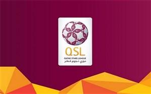 لیگ ستارگان قطر؛ الریان با شجاع آسیایی شد