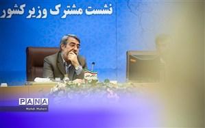 وزیر کشور: پیگیر تصویب قانون سازمانهای مردمنهاد هستیم