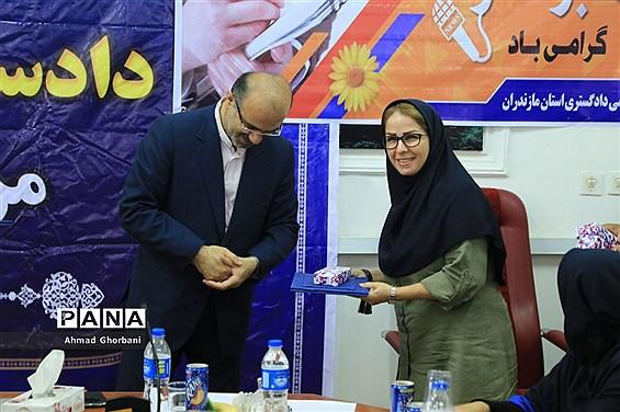 نشست خبری دادستان مرکز استان مازندران
