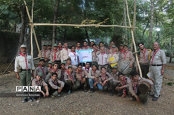 اردوی ملی 97  پسران پیشتاز سازمان دانش آموزی سراسر کشور