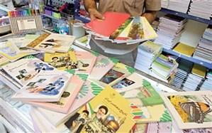 ثبتنام اینترنتی مجدد کتب درسی از امروز؛ شروع توزیع از سوم شهریور