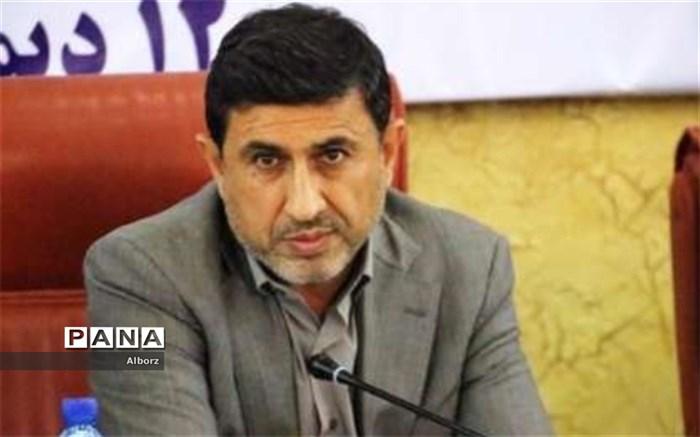 استاندار البرز بر پیگیری و  رفع مشکلات تولید در سطح استان تاکید کرد