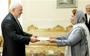 تقدیم رونوشت استوارنامه سفیر جدید پاکستان به ظریف