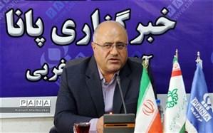 مدیرکل آموزش و پرورش آذربایجان غربی : تأکید بر اجرای رتبهبندی معلمان نشان از مدیریت راهبردی حاجی میرزایی دارد