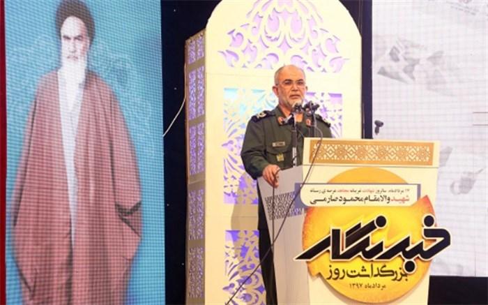 روز خبرنگار در بوشهر