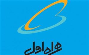 تلفن همراه در ایران 24 ساله شد