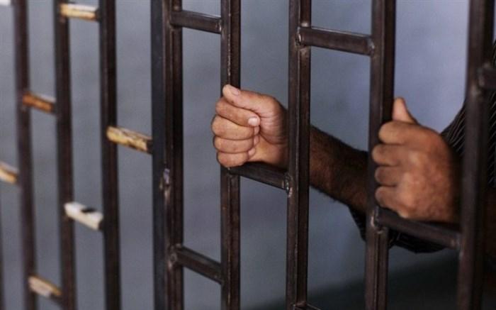 3600 بدهکار مهریه در زندان هستند