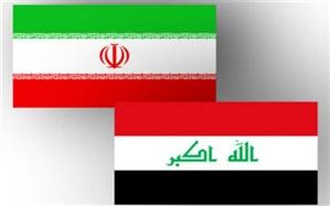 ویزای ایران و عراق از اوایل ماه آینده میلادی رایگان میشود