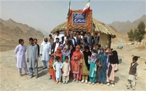 هدیه 120 مدرسه توپی به یک منطقه محروم؛ هر استان 4 مدرسه در سیستانوبلوچستان میسازد