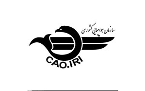 بیانیه سازمان هواپیمایی کشوری درخصوص فایل صوتی پرواز 752
