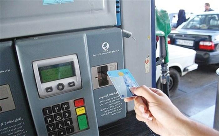 ثبت نام یک میلیون و۱۰۰هزار نفر برای دریافت کارت سوخت المثنی