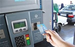 فرصت ۱۰ روزه برای جاماندگان دریافت کارت سوخت