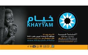 انتشار فراخوان ششمین جشنواره بینالمللی عکس خیام