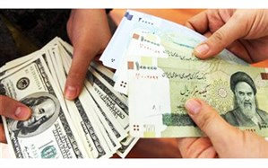 نرخرسمی 24 ارز کاهش یافت