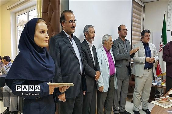 آیین تجلیل از خبرنگاران فعال حوزه آموزش و پرورش البرز