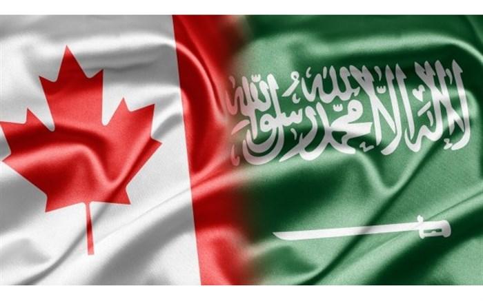 کاریکاتور/ عربستان و کانادا