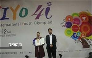 بانوی گچسارانی مدال طلای جهانی اختراعات کرهجنوبی را کسب کرد