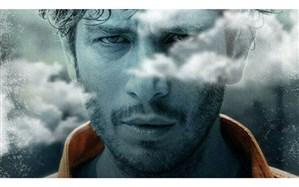 رونمایی از اولین پوستر فیلم سینمایی دو لکه ابر