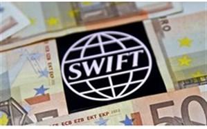مسئول گروه دوستی ایران و فرانسه: اروپا خواستار اتصال حداقل یک بانک ایرانی به سوئیفت است