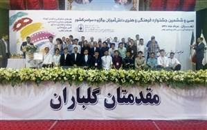 دانشآموزان هنرمند پسر خراسان رضوی مقام نخست مسابقات فرهنگی، هنری را کسب کردند