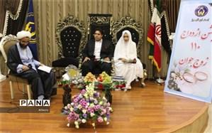 با کمک خیران البرزی  جشن ازدواج ۱۱۰ مددجوی نوعروس برگزار شد