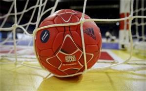 تاریخ جدید میزبانی شیراز از هندبال قهرمانی جوانان آسیا مشخص شد
