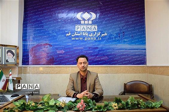 دیدار مدیر کل آموزش و پرورش استان قم از خبرگزاری پانا