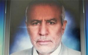 دانشمند برجسته بوشهری به دیدار حق شتافت+زمان تشییع و ترحیم