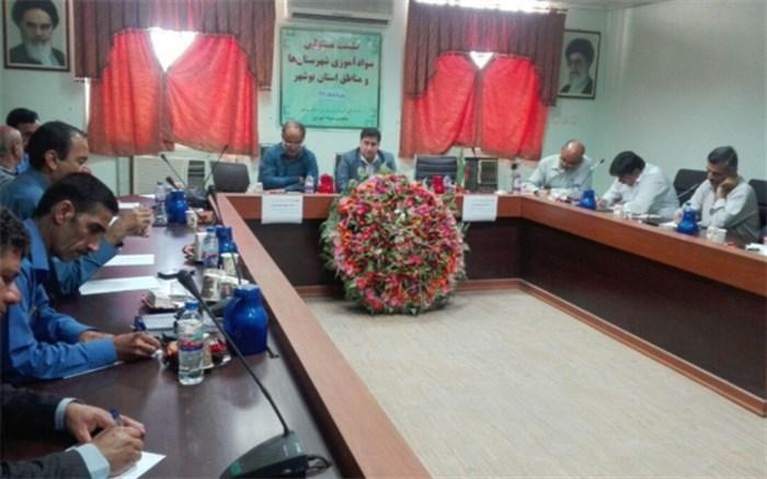 درصد باسوادی استان بوشهر