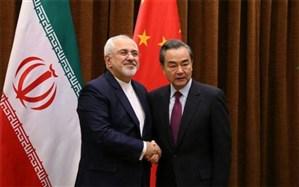 وزیر امور خارجه چین: ارزش ارتباط با ایران را میدانیم
