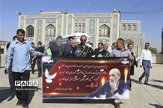 وداع مردم شیراز با سید ضیاءالدین دری